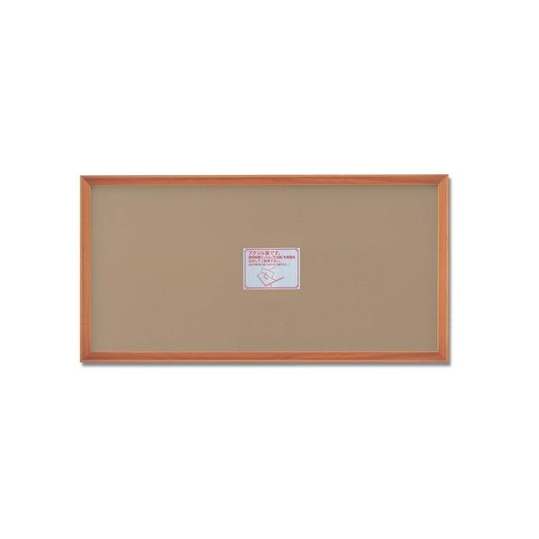 【長方形額】木製額 縦横兼用額 前面アクリル仕様 ■高級木製長方形額(700×350mm) チーク