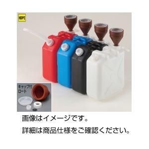 (まとめ)廃液回収容器 ホワイトロート付【×3セット】