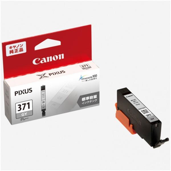 (業務用10セット) 【純正品】 Canon キャノン インクカートリッジ/トナーカートリッジ 【0384C001 BCI-371GY グレー】