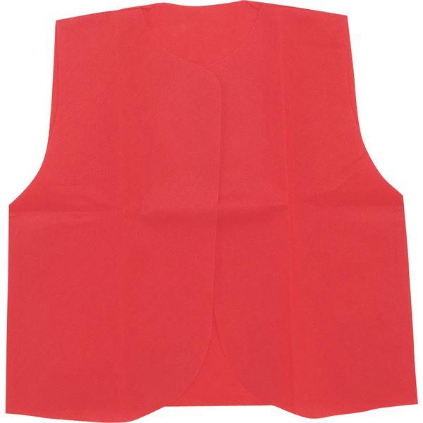 (まとめ)アーテック 衣装ベース C ベスト 赤 【×30セット】