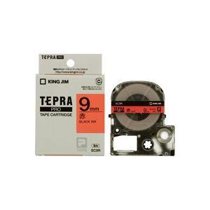 (業務用50セット) キングジム テプラPROテープ SC9R 赤に黒文字 9mm ×50セット