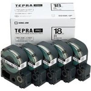(業務用5セット) キングジム テプラ PROテープ/ラベルライター用テープ 【幅:18mm】 5個入り SS18K-5P ホワイト(白) 【×5セット】