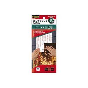 (業務用100セット) スリーエム 3M 掲示用タブ ソフトタブ S TAB80N ×100セット
