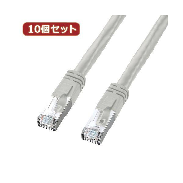 10個セットサンワサプライ PoECAT6LANケーブル KB-T6POE-03X10