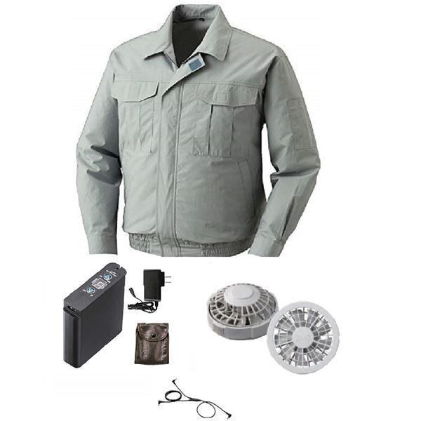 空調服 綿薄手長袖作業着 BM-500U 【カラー:シルバーサイズ:5L】 リチウムバッテリーセット