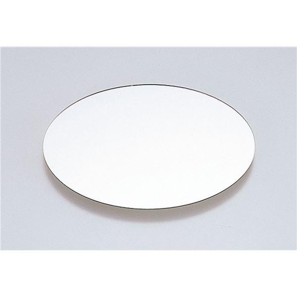 (まとめ)アーテック 小判型鏡 10枚入 【×5セット】