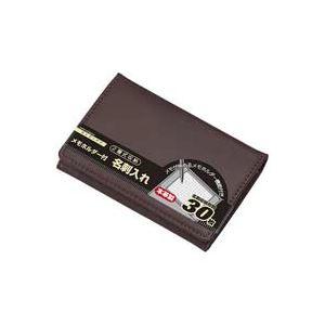 (業務用20セット) レイメイ藤井 ジョッター式名刺入 GLN9002C 革製ブラウン ×20セット