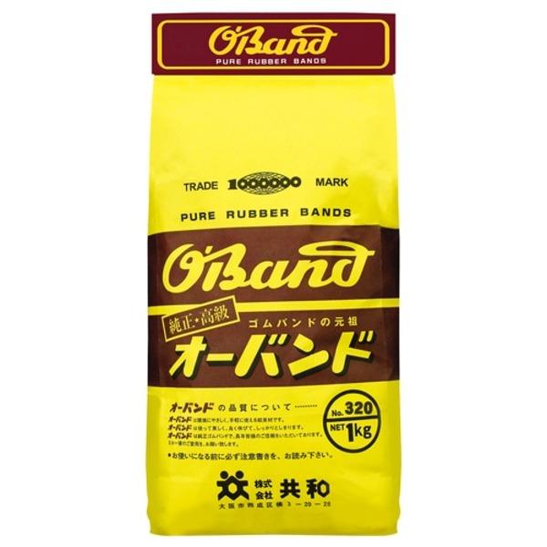 (業務用10セット) 共和 オーバンド標準1Kg袋入No.320 GL-206 ×10セット