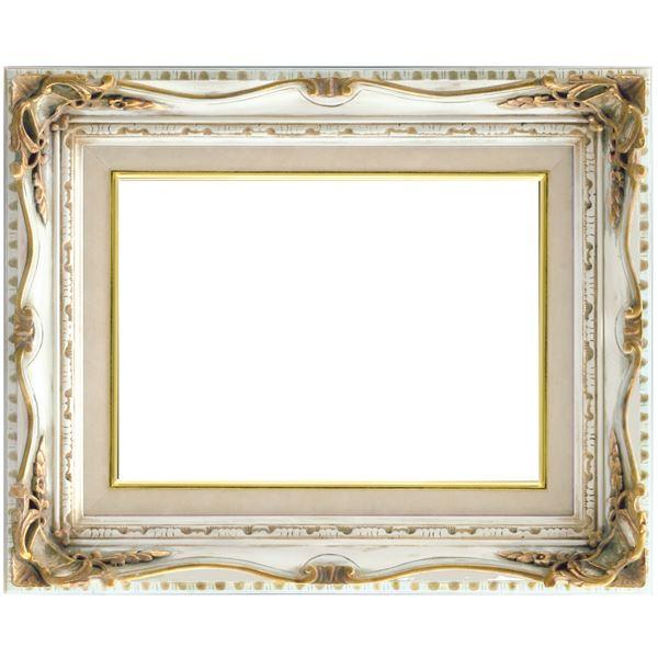 油絵額縁/油彩額縁 【F3 アンティークアイボリー】 縦40.5cm×横46.8cm×高さ10cm 表面カバー:ガラス 黄袋 吊金具付き 高級感