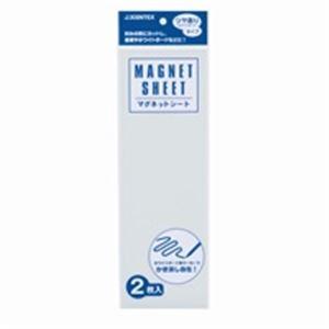 (業務用100セット) ジョインテックス マグネットシートツヤ有白2枚組 B208J-W2 ×100セット