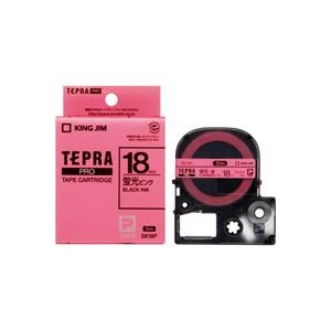 (業務用30セット) キングジム テプラPROテープSK18P 蛍光桃に黒文字 18mm ×30セット