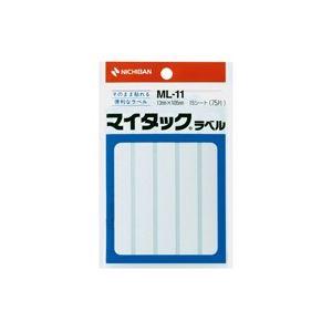 (業務用200セット) ニチバン マイタック ラベル ML-11 白無地/一般 ×200セット