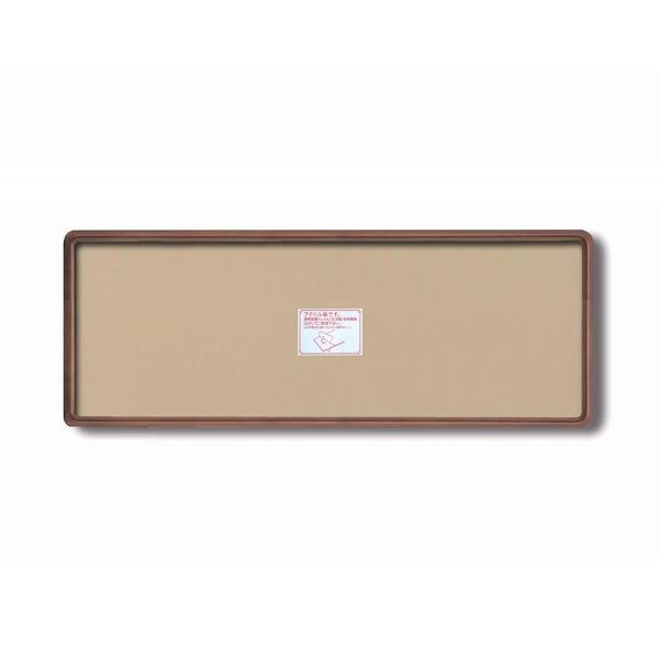 【長方形額】木製額 縦横兼用額 前面アクリル仕様 ■高級角丸木製長方形額(900×300mm)ブラウン