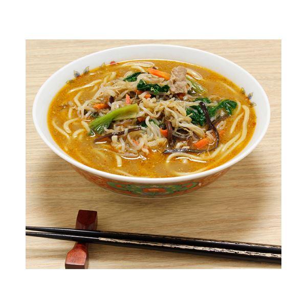 レンジで簡単!野菜たっぷり坦々麺 20食【代引不可】