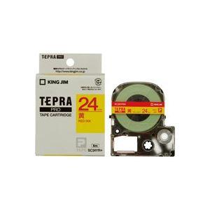 (業務用30セット) キングジム テプラPROテープ SC24YR 黄に赤文字 24mm ×30セット