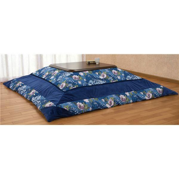 ベロアパッチワークこたつ布団カバー ブルー 205×285cm【代引不可】