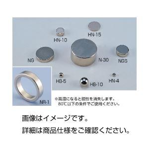 (まとめ)ネオジム磁石(ドーナツ型) NR-2 26φ×6 入数:2【×3セット】