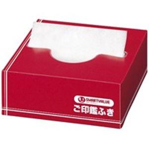 (業務用5セット) ジョインテックス ご印鑑ふき50箱 B635J-50 【×5セット】