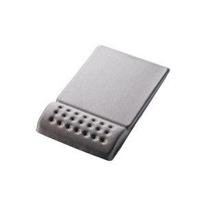 PC/パソコンアクセサリー マウスパッド 事務用品 まとめ (業務用50セット) エレコム ELECOM マウスパッド MP-095GY グレー ×50セット