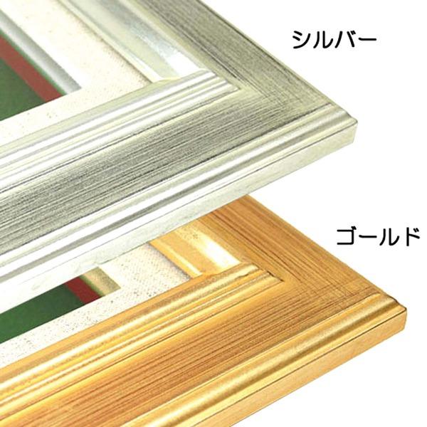 【油額】油絵額・キャンバス額・金の油絵額・銀の油絵額■F50号(1167×910mm)「シルバー」【ポイント10倍】