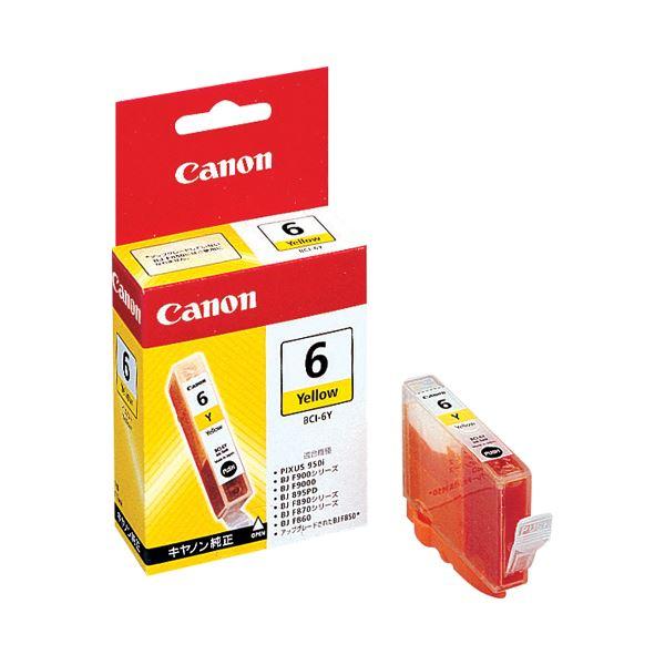 (まとめ) キャノン Canon インクタンク BCI-6Y イエロー 4708A001 1個 【×10セット】