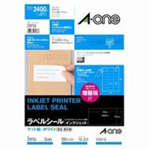 (業務用10セット) エーワン インクジェット用ラベル/宛名シール 【A4/24面 100枚】 28936 ×10セット