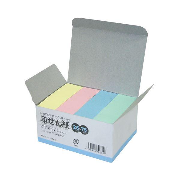 (業務用10セット) ニチバン 水溶性糊ふせん紙 パステルアソート25