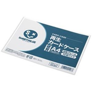(業務用20セット) ジョインテックス 再生カードケース硬質A4*10枚 D062J-A4 ×20セット