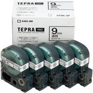 (業務用5セット) テプラ 透明 【幅:9mm】 キングジム ST9K-5P PROテープ/ラベルライター用テープ 【×5セット】 5個入り