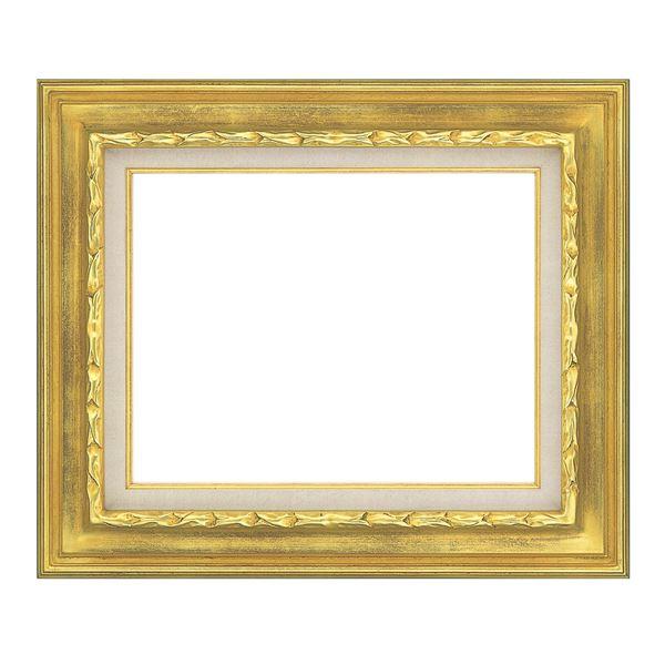 豪華仕様 油絵額縁/油彩額縁 【F3 ゴールド】 縦42.7cm×横49cm×高さ7.5cm 表面カバー:ガラス 黄袋 吊金具付き【int_d11】