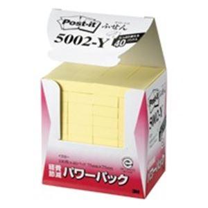 (業務用10セット) スリーエム 3M ポストイット 再生紙経費削減 5002-Y イエロー ×10セット