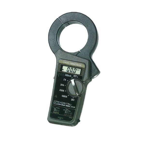 共立電気計器 キュースナップ・漏れ電流・負荷電流測定用クランプメータ 2413F【代引不可】