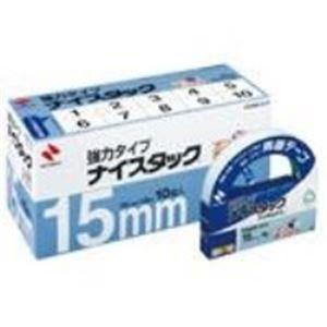 (業務用10セット) ニチバン ナイスタックブンボックス NWBB-K15 ×10セット