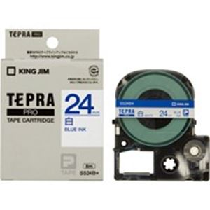 (業務用30セット) キングジム テプラPROテープ SS24B 白に青文字 24mm ×30セット
