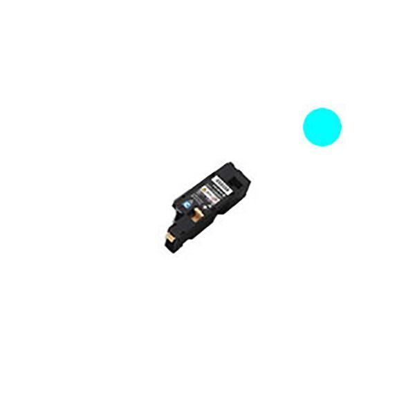 【純正品】 XEROX 富士ゼロックス トナーカートリッジ 【CT201762 シアン】 大容量トナー