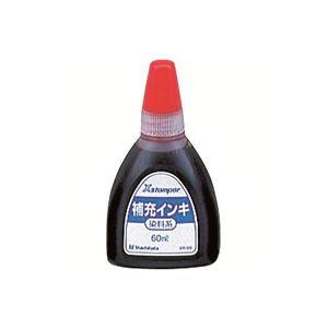 (業務用30セット) シャチハタ Xスタンパー補充インキ60ml XR-6N 赤 染料 ×30セット