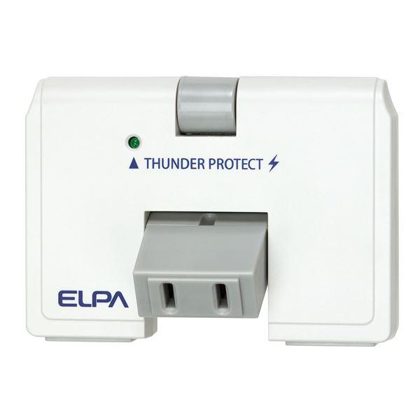 (まとめ買い) ELPA 耐雷サージ機能付スイングタップ 3個口 A-362SB(W) 【×20セット】