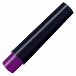 (業務用200セット) ゼブラ ZEBRA 紙用マッキーカートリッジ RWYT5-PU 紫 ×200セット