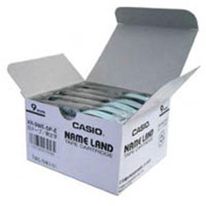 (業務用5セット) カシオ計算機(CASIO) ラベルテープ XR-9WE 白に黒文字 9mm 5個 【×5セット】