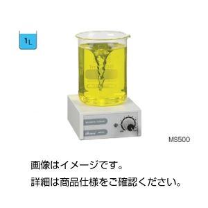(まとめ)マグネチックスターラーMS500【×3セット】【int_d11】