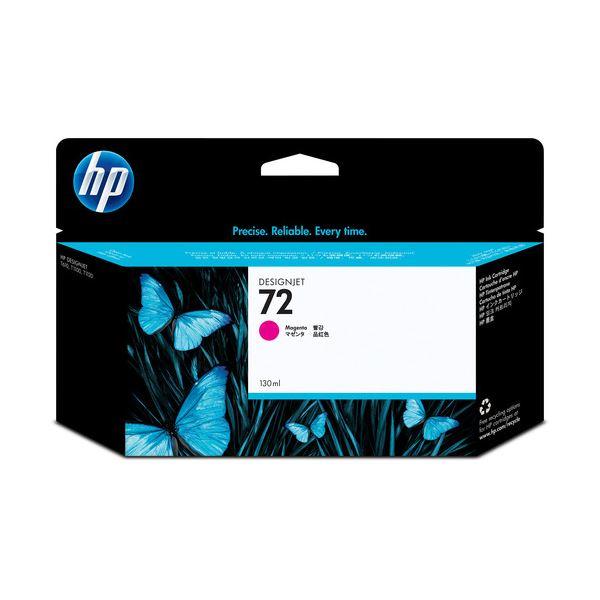 (まとめ) HP72 インクカートリッジ マゼンタ 130ml 染料系 C9372A 1個 【×3セット】