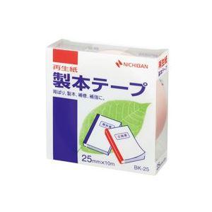 (業務用100セット) ニチバン 製本テープ BK-25 25mm×10m パステル桃 ×100セット