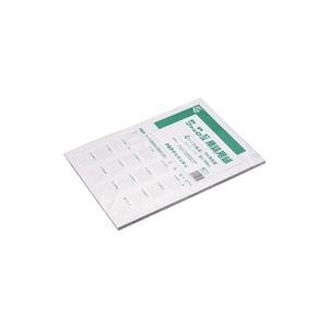 (業務用60セット) アジア原紙 FAX原稿用紙 GB4F-4HR 再生 方眼 100枚 【×60セット】