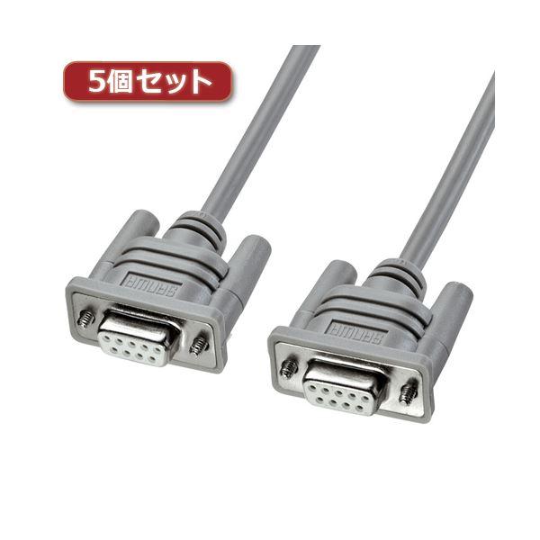 5個セット サンワサプライ RS-232Cケーブル KRS-403XF3K2X5
