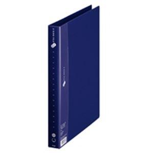 (業務用20セット) プラス 2リングファイルFC-102RF A4S 29mm NV10冊 ×20セット