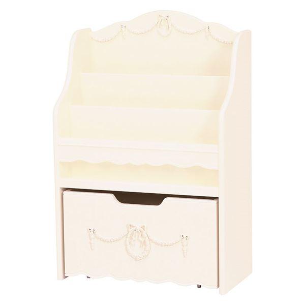 絵本ラック(ブックスタンド/子供部屋家具) 幅60cm 木製 引き出し収納付き RCC-1858WH ホワイト(白)【代引不可】
