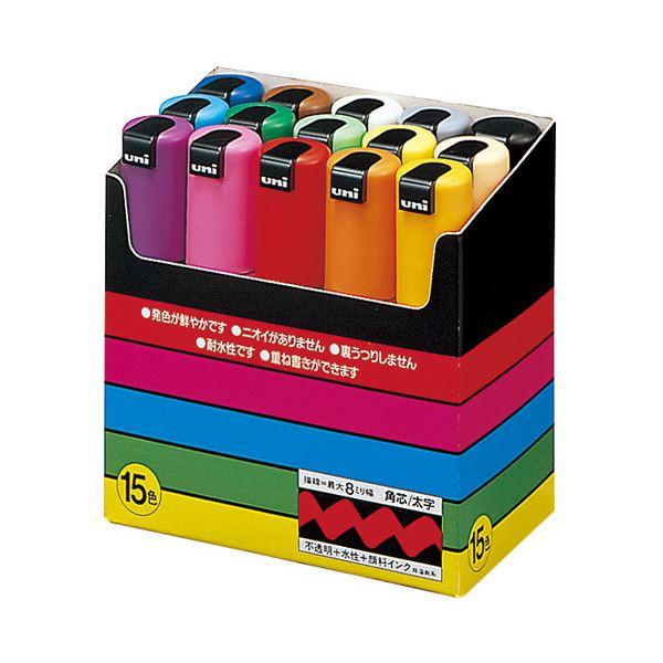 三菱鉛筆 ポスカ PC8K15C 太字 15色セット 5組