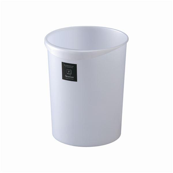 【32セット】 スタイリッシュ ダストボックス/ゴミ箱 【丸型 12L メタリックホワイト】 材質:PP 『Nフレクション』【代引不可】