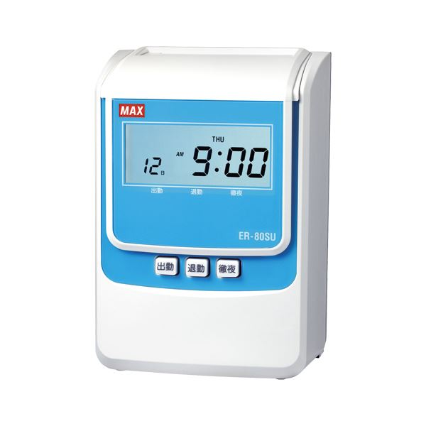 マックス ホワイト タイムレコーダ マックス ER-80SU ER-80SU ホワイト ER90716, オールネショップ:dbc9b74d --- data.gd.no