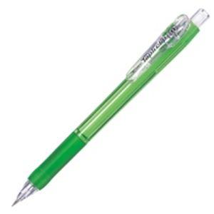 (業務用300セット) ゼブラ ZEBRA シャープペン タプリクリップ MN5-G 緑 ×300セット